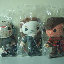 猛鬼街 毛公仔套裝 Nightmare on Elm Street Plush Doll set