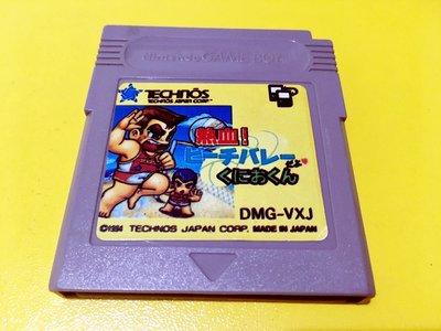 幸運小兔 GB遊戲 GB 熱血高校 沙灘排球 GB卡帶 Game Boy GBC、GBA 主機適用 D6