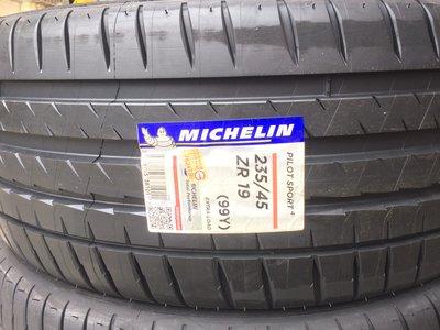 台北永信輪胎~米其林輪胎 PS4 235/45R19 99Y 四輪含安裝 四輪定位