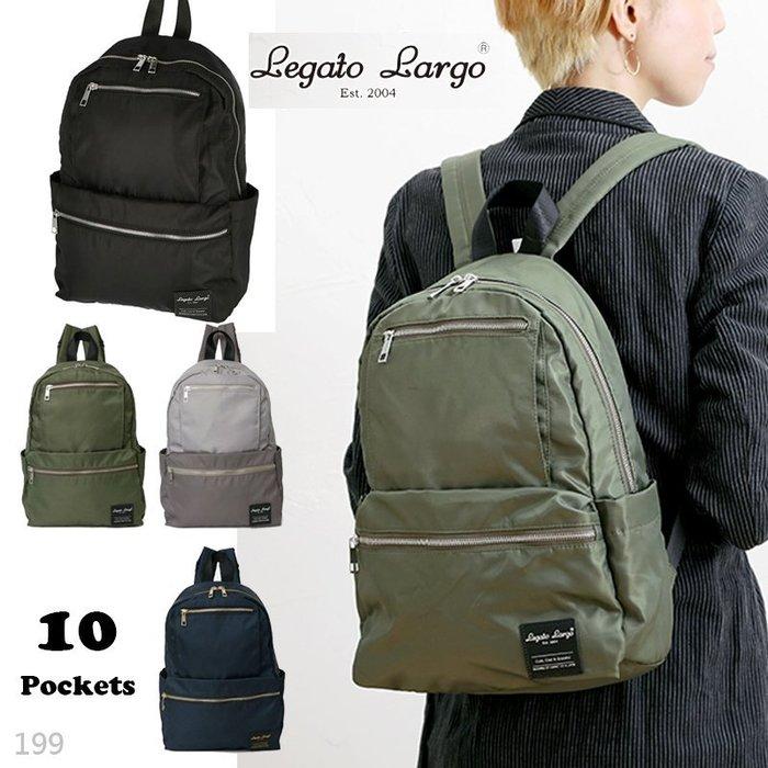【免運】legato largo 10口袋 後背包 尼龍後背包 背包 媽媽包 肩背包 包包 女包 防水 書包 旅行包