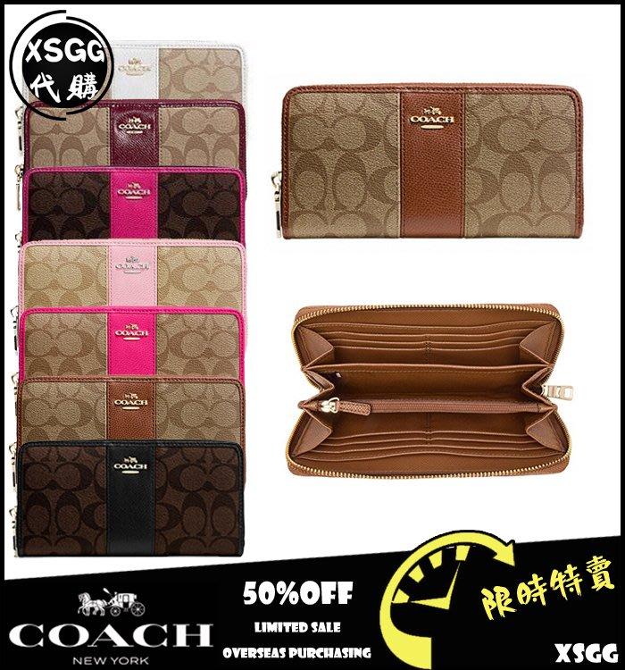 限時熱賣 COACH 52859 新款 長夾 皮夾 手拿包 錢包 零錢包 手風琴皮夾 限時特價
