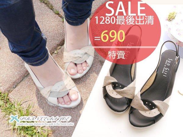 ☆╮喬伊公主╭☆【CG58013】專櫃2780超軟小鉚釘扭結設計款義大利米蘭風MIT涼鞋