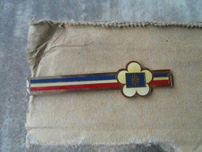 早期黨徽救國團造型領帶夾---