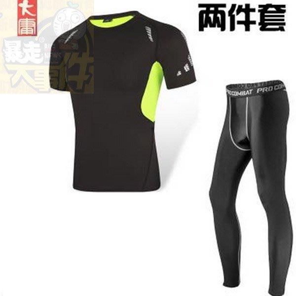 套裝2件套 吸汗 速幹 健身服男套裝 籃球服 球衣 運動褲 長褲  運動緊身衣籃球訓練長袖短袖健身房跑步衣服