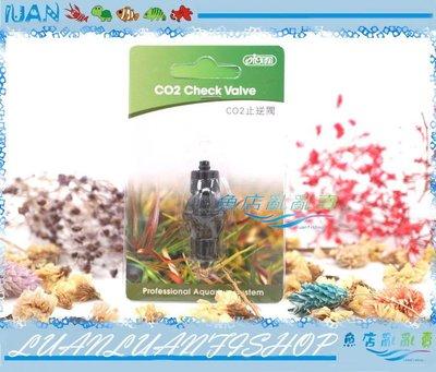 【~魚店亂亂賣~】台灣ISTA伊士達IF-587二氧化碳CO2專用止逆閥(脫落鎖扣設計)減壓裝置