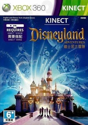 【二手遊戲】XBOX360 迪士尼大冒險 DISNEYLAND ADVENTURES 中文 英文版 支援 KINECT