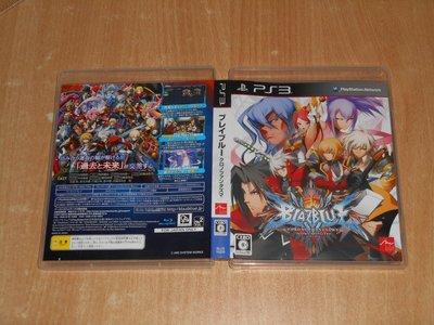 二手 Playstation PS3 PS 3 遊戲 BlazBlue Chrono Phantasma 蒼翼默示錄 刻之幻影 2013 日版