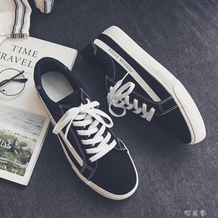 男鞋男士潮鞋小白鞋韓版潮流運動鞋透氣百搭休閒鞋情侶板鞋子
