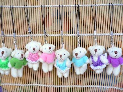 DIY商品~7色5cm情侶裝對熊手機吊飾+大花刺繡+opp袋~結婚禮小物婚宴囍榶包袋二次進場送客禮贈品來店滿額禮周年慶生