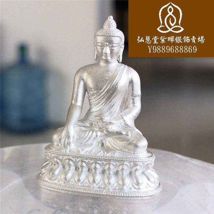 純銀釋迦摩尼佛像擺件足銀999銀擺件口袋佛隨身佛居家小佛像西藏
