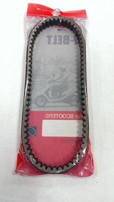 正MOTO YAMAHA部品 勁戰 新勁戰 勁戰三代 傳動皮帶 日製皮帶