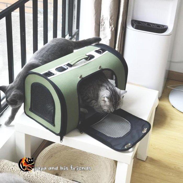 寵物貓咪外出旅行手提包單肩包狗狗透氣便攜包貓包狗包貓箱子籠子 DF