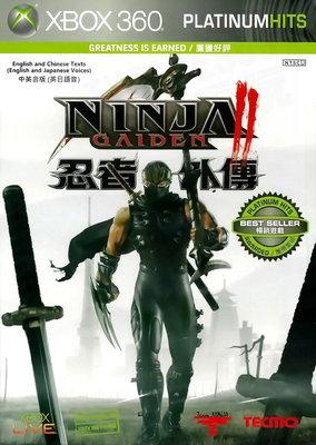 【全新未拆】XBOX360 忍者外傳2 NINJA GAIDEN II 2 龍隼 忍者龍劍傳 中文版【台中恐龍電玩】