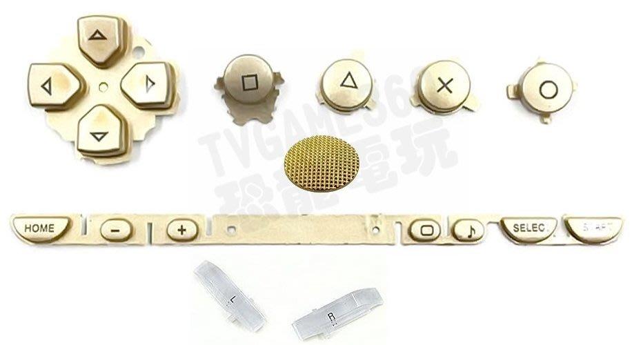 【出清商品】SONY PSP 1000 1007 副廠 按鍵組 按鈕 類比 專業維修 快速維修 金色 不含螺絲 台中恐龍