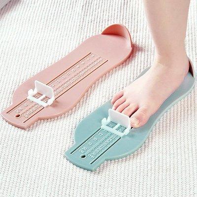 新生嬰買鞋量腳器兒腳長測量器0-8歲兒童量腳尺子三色可選