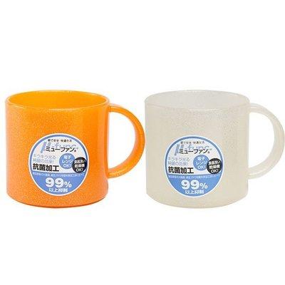日本製mju-func®妙屋房雙人2件組(透明白+粉橘)高級抗菌加工潄口杯UG-MWO