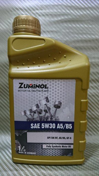 (C+西加小站) ZUMINOL A5  5w30  5W-30 德國原裝-全合成機油motul TOTAL SHELL