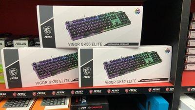 『高雄程傑電腦』微星 MSI VIGOR GK50 Elite LL TC 凱華軸 青軸機械式鍵盤 現貨免運【實體店家】
