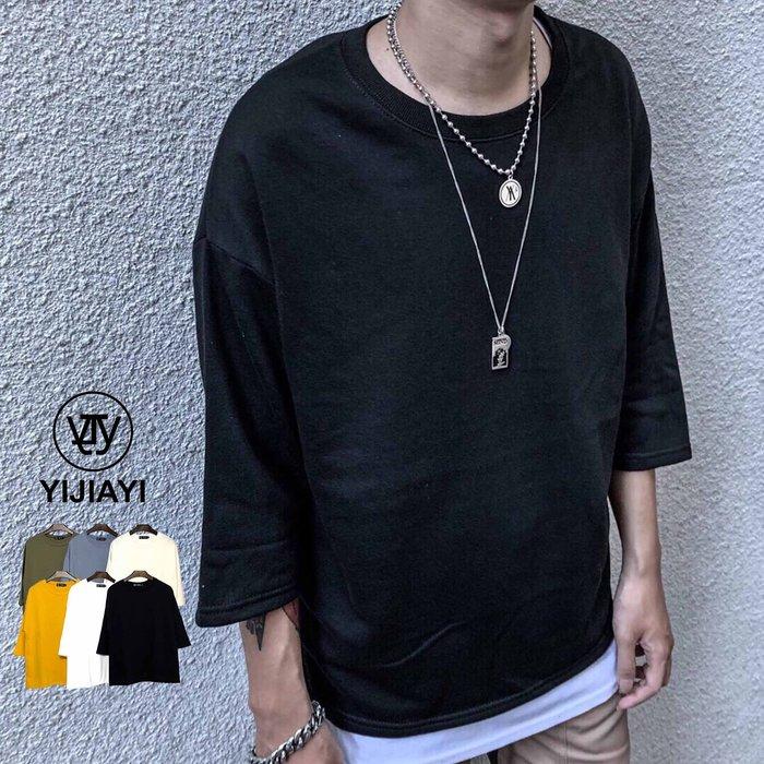 《預購7天》【YIJIAYI】高質感 羅紋 毛巾 布面料 七分袖 寬T 【T廠】(T36191)