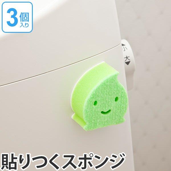[霜兔小舖]日本代購  Aisen 水滴造型 海棉刷3入組