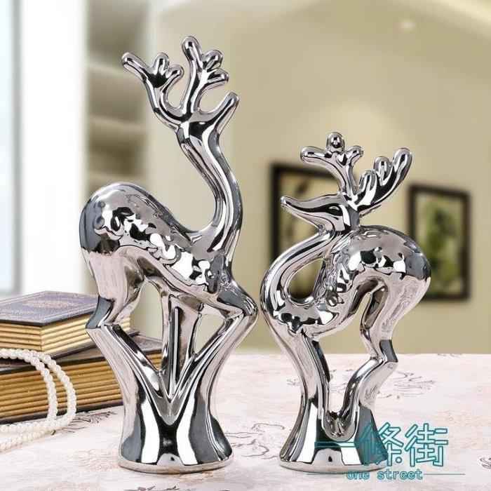 [優品購生活館]現代家居陶瓷工藝品婚慶禮品擺件電鍍梅花鹿