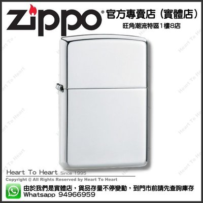 Zippo 打火機 官方專賣店 正版行貨 有防偽標籤 免費專業雷射刻名刻字(請先查詢庫存) Zippo No.26 (Armor - 925 Silver)