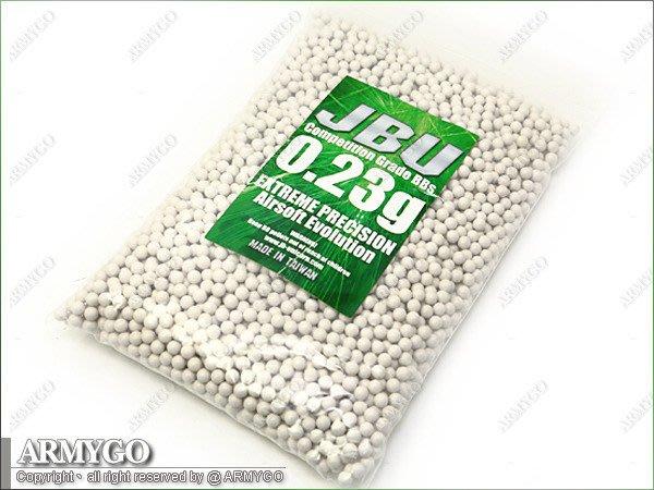 【ARMYGO】JBU 原廠精密研磨BB彈 (0.23g)(白色)