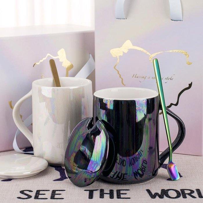 創意INS北歐陶瓷水杯帶蓋勺韓版簡約馬克杯女學生杯子情侶咖啡杯