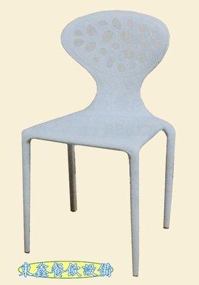 ~~東鑫餐飲設備~~  全新 B353-1 椅子 / 造型椅 / 餐用椅 / 休閒椅 / 小吃攤用椅