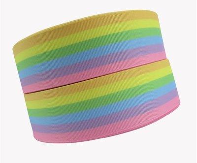 手作材料 手工 DIY材料 38mm 羅紋織帶 印刷羅紋帶 織帶 包裝絲帶織帶 蝴蝶結包裝 粉嫩彩虹