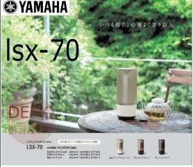 ㊑DEMO影音超特店㍿日本YAMAHA LSX-70  燈光 可攜式藍牙音響 無線串流多媒體揚聲器