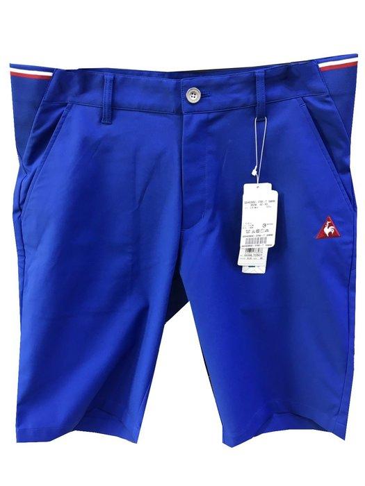 藍鯨高爾夫 公雞 le coq sportif 春夏 男短褲 (腰圍有彈性) 寶藍色 #QGH83850-3785