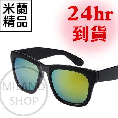 太陽眼鏡 偏光墨鏡(下單隔天到貨)-復古炫彩帥氣有型男眼鏡配件11色73en1[獨家進口][米蘭精品]