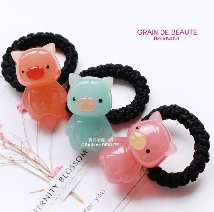 BHJ553-法國品牌Grain de Beaute 施華洛世奇晶鑽可愛立體小豬髮圈 髮束【韓國製】