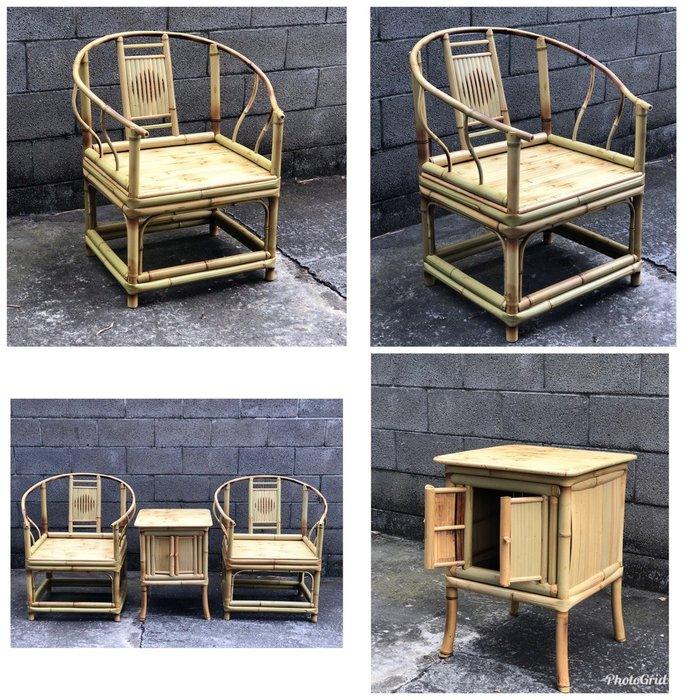 S1000-BT38/BC50明式休閒竹桌椅-大型傢俱,運費以遠近距離計算之.