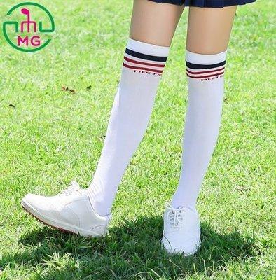 新款MEETGOLF新高爾夫球時尚運動過新款膝蓋白色高筒條紋襪子
