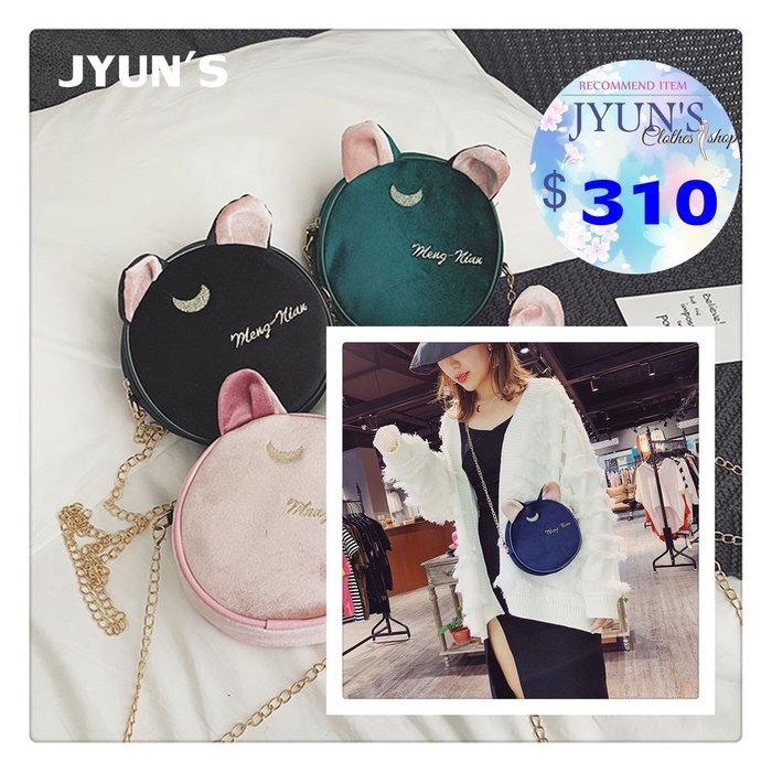 JYUN'S 新款貓咪美少女多朵絲絨小包包個性可愛小圓包百搭少女斜挎包學生鏈條單肩包斜背包 4 預購