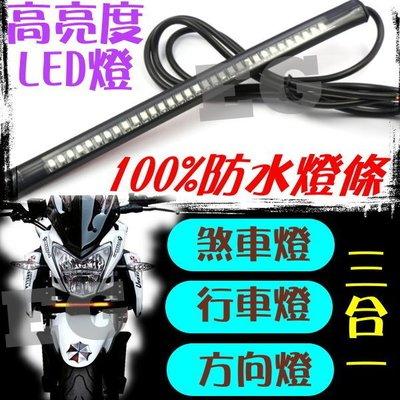 光展 台灣A級 5050 LED 黑底 白光 緊密型 3米 3公尺 180顆 (防水)軟燈條 櫃台燈 室內燈 裝飾燈