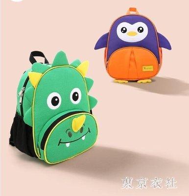 幼兒園書包小寶寶1-3-6周歲可愛男女童防走失背包兒童雙肩包 QQ9331