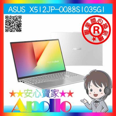 ASUS/  X512JP-0088S1035G1(i5-1035G1/ 4GD4/ 1TB/ MX330-2G/ W10/ 2Y/  台南市