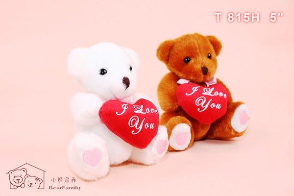 13公分可愛迷你抱愛心小熊一對 附透明盒 絨毛娃娃填充玩偶情人節生日禮物 ~*小熊家族*~