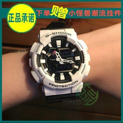 [Snoopy名錶商行]CASIO卡西歐G-HOCK防水GAX-100B-7A 1A 黑白色潮汐沖浪運動手錶