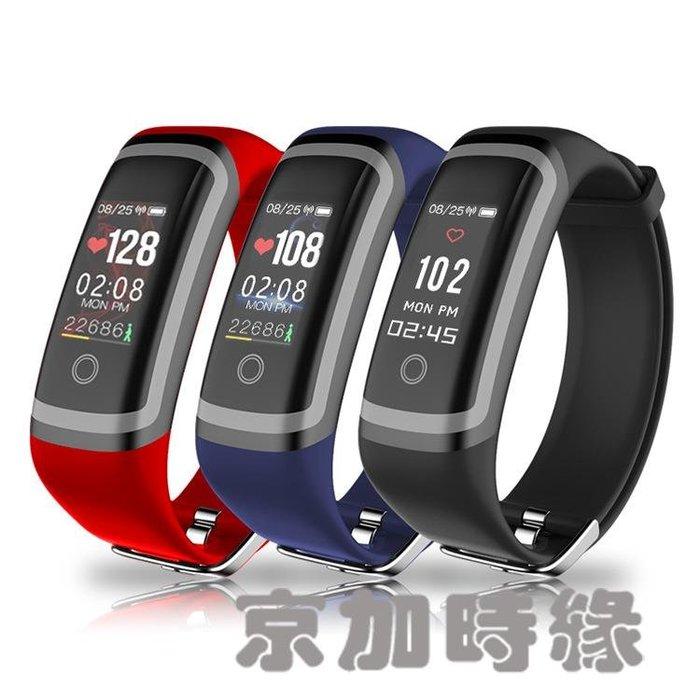 新款M4智能手環男女彩屏連續心率血壓監測多功能運動手錶