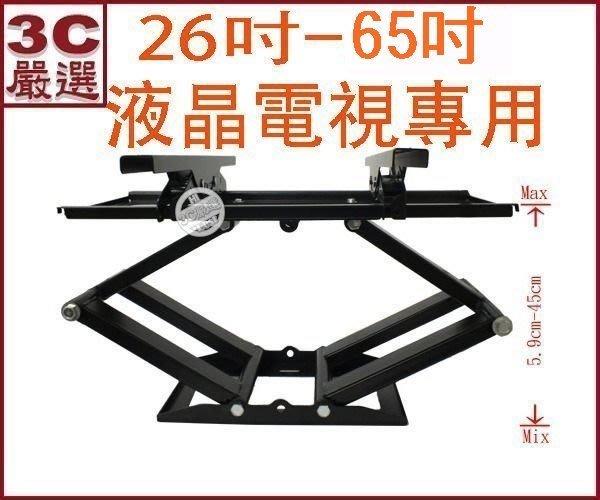 3C嚴選-雙臂旋轉可伸縮液晶電視支架PC402 LCD螢幕壁架 適用26吋65吋 液晶螢幕 掛架