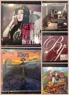【EDC.COM】呆寶靜 Barry chen 曠課王 小光 L.C MIXTAPE CD 【現貨】