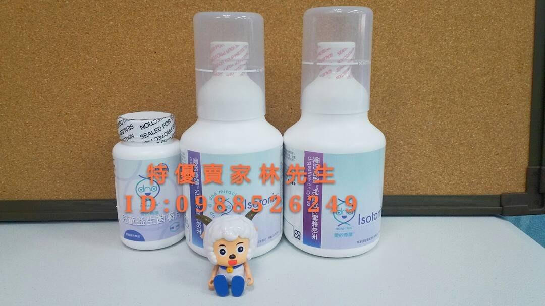 美安精選~兒童消化組(多維素+消化酵素+益生嚼片) 2700