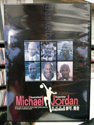 影音大批發-P12-264-二手DVD-運動【籃球巨星:麥可喬登】-真實的紀錄,值得收藏 影印海報