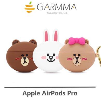 【奇典】GARMMA AirPods Pro LINE FRIENDS 藍牙耳機盒保護套 熊大 兔兔 熊美