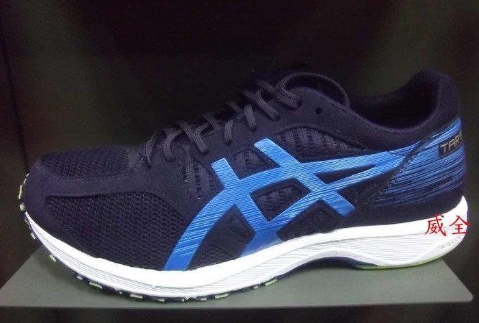 【威全全能運動館】亞瑟士 ASICS TARTHERZEAL 6路跑 慢跑鞋 現貨保證正品公司貨 男款T821N-500