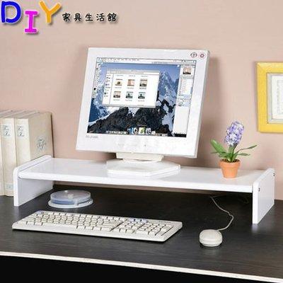 桌上架 置物架 書架 伸縮架伸縮式桌上型置物架 《DIY家具生活館》(SH-9025W)-白